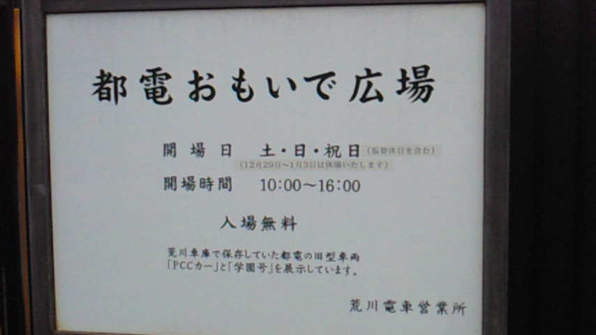 201005291449000